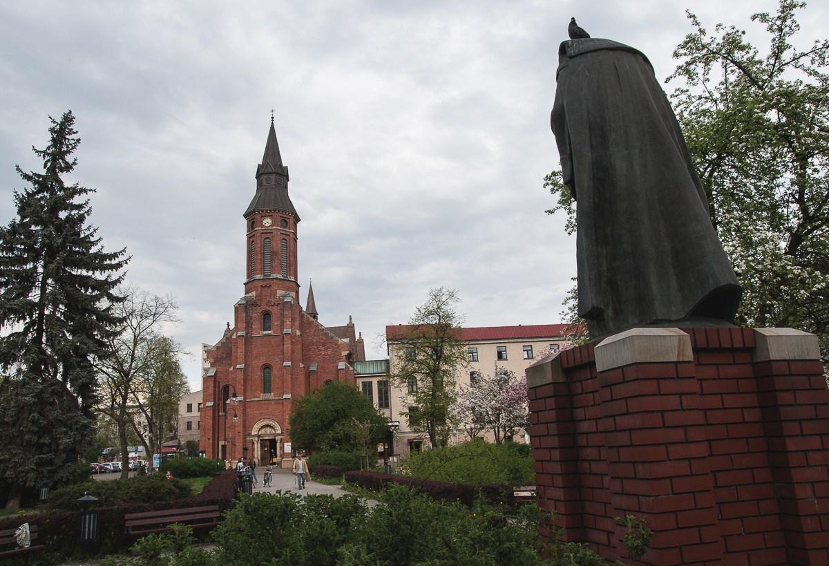 Park św. Wincentego a Paulo Kraków