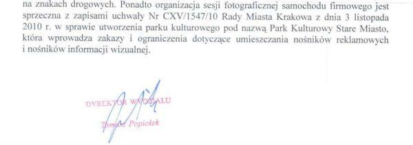 UMK-Fabryka-park kulturowy
