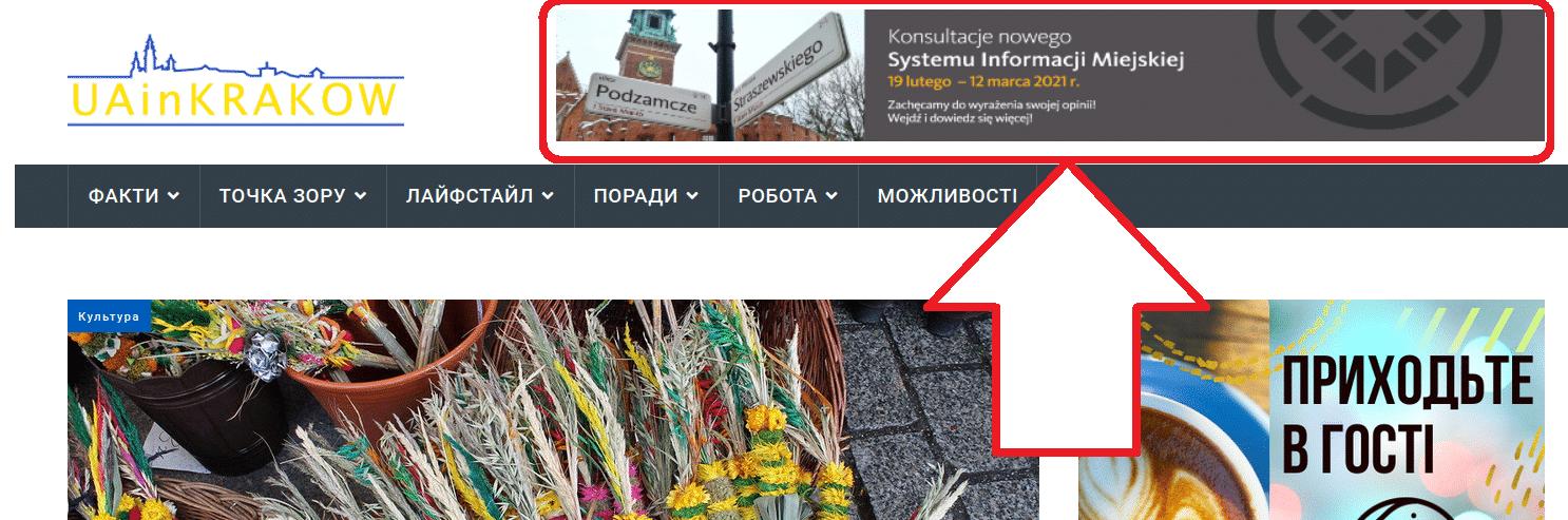 """Napisana po polsku reklama, która miała trafić """"ukraińskojęzycznych"""" użytkowników portalu. Po kliknięciu w baner zostaniemy przeniesieni na stronę także w języku polskim."""