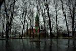 Park Bednarskiego Fot. akcja ratunkowa dla Krakowa