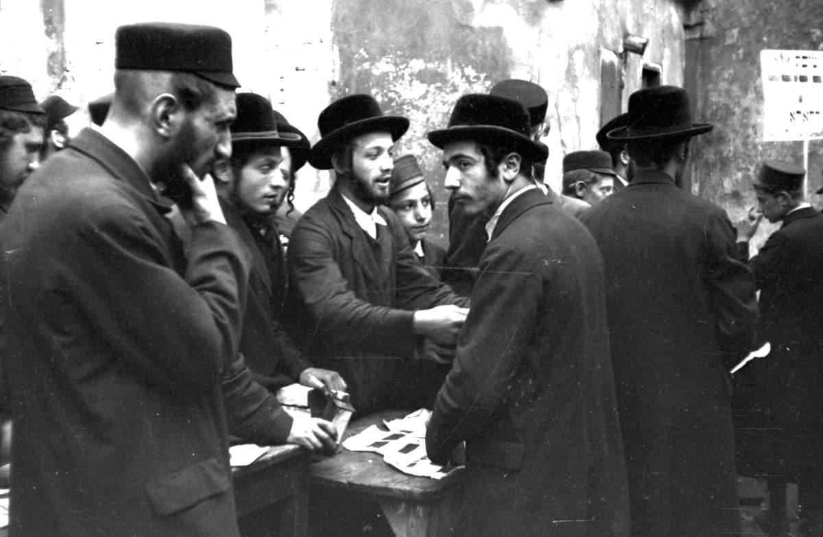 Remuh Prośby Żydowski kraków