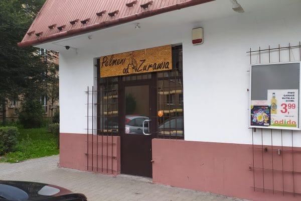 Pelmeni od Żurawia Kraków Azory